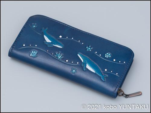 ザトウクジラの長財布